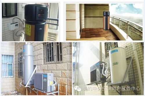 美的空气能热水器家用机安装