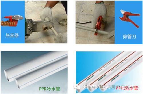 安装美的空气能热水器工具的准备