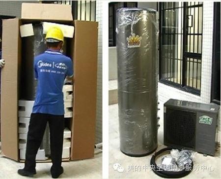 美的空气能热水器保湿水箱开箱检查