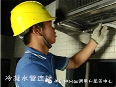 空气能热水器主机就位安装