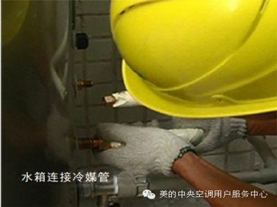 美的空气能热水器冷媒管与水箱连接