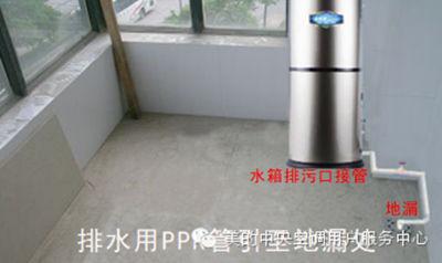美的空气能热水器管路附件连接