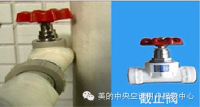 美的空气能热水器管路附件进水阀连接