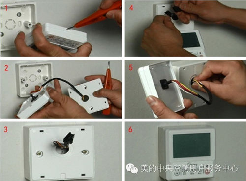 美的空气能热水器线控器安装