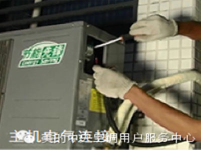 美的空气能热水器电源线路安装