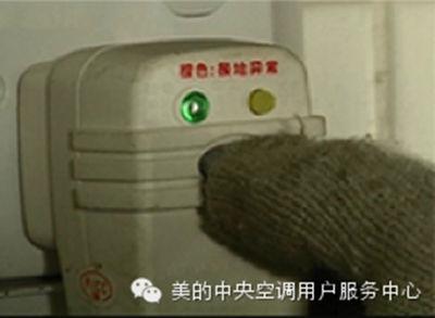美的空气能热水器接通电源