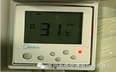 美的空气能热水器安装——查看线控器