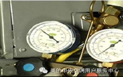 美的空气能热水器安装——查看冷媒充装量