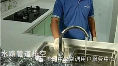 美的空气能热水器安装——试热水
