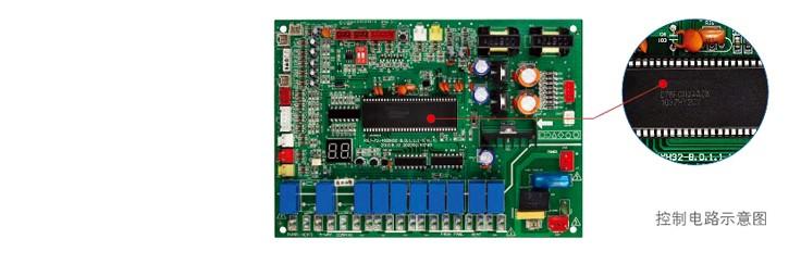 美的空气能先进微电脑控制板